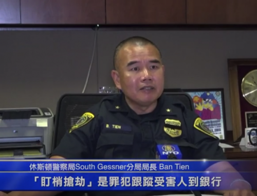 Epoch Media Interviewed Commander Ban Tien About Public Safety